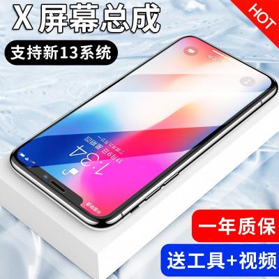 帆睿 蘋果x屏幕總成iphonex xsmax內外屏液晶顯示換屏7 8plus柔性手機屏 蘋果X屏幕(TFT)黑色不帶配
