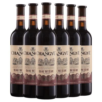 張裕(CHANGYU)特選級解百納干紅葡萄酒750ml*6 箱裝