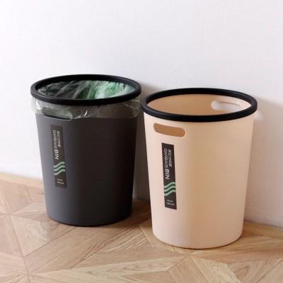 欧宝美家用垃圾桶 分类厨房客厅卫生间办公室无盖简约垃圾筒大小号纸篓