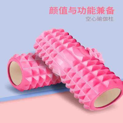 閃電客瑜伽柱狼牙棒泡沫軸瘦腿keep肌肉放松滾軸滾筒按摩軸瑯琊棒棍健身