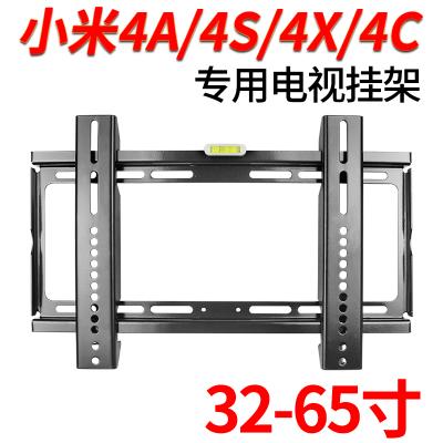 小米4C 65寸電視掛架40英寸Xiaomi/小米4A/小米5Pro 50寸49/55電視支架壁掛架紅米70英寸