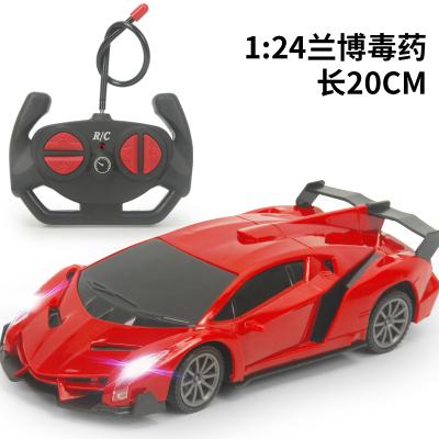 蘭博基尼電動警車4通遙控賽車漂移跑車搖控小汽車模型充電動兒童男孩玩具-充電版(送2顆干電池+螺絲刀)