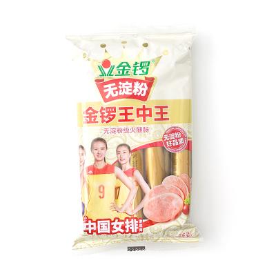 金鑼 無淀粉王中王火腿腸 270g(30g*9支) /袋 5袋裝 即食香腸 速食烤腸 早餐腸泡面伴侶