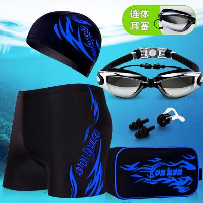 佑游 泳褲男大碼平角短褲男士泳鏡男士套裝泳褲泳鏡泳帽五件套裝