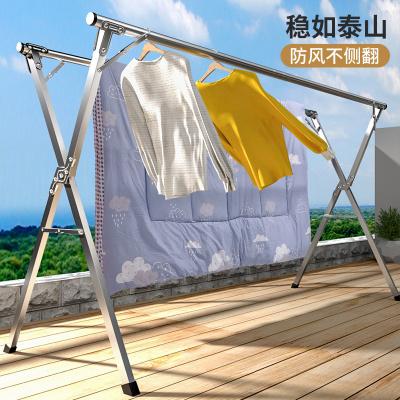 折疊曬衣架落地臥室內家用陽臺簡易涼衣架曬架涼晾衣桿不銹鋼伸縮