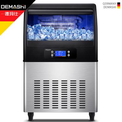 德瑪仕(DEMASHI)制冰機商用 奶茶店 大型制冰機大容量 全自動大型小型飲料可樂冷飲機 BM-144 菱形冰