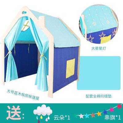 因樂思(YINLESI)兒童室內床上帳篷小孩游戲木屋寶寶玩具秘密基地公主女孩家用房子定制