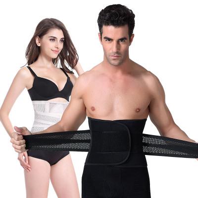 男士收腹帶束腰帶減肥收腰瘦身瘦腰塑腰帶減肚子塑身衣腰封薄款女