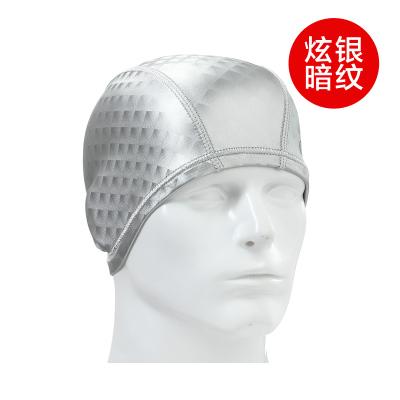 OOK暗紋銀PU涂層時尚防水高彈不勒頭泳帽男女