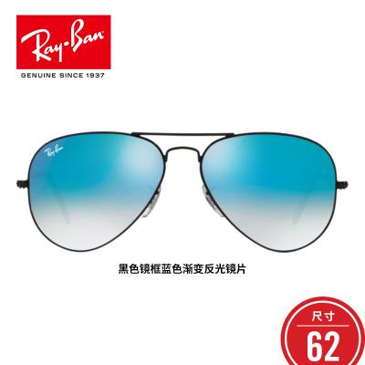 RayBan雷朋太陽眼鏡男女款蛤蟆鏡漸變彩膜反光墨鏡0RB3025