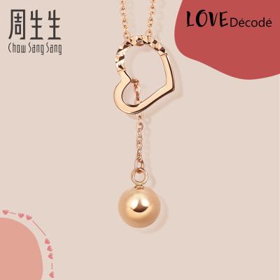 周生生(CHOW SANG SANG)18K紅色黃金Love Decode愛情密語心形項鏈90369n