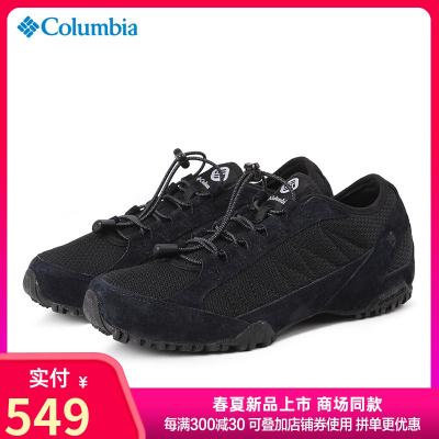 2020春夏哥倫比亞戶外男鞋經典防滑輕便透氣登山徒步鞋DM1195