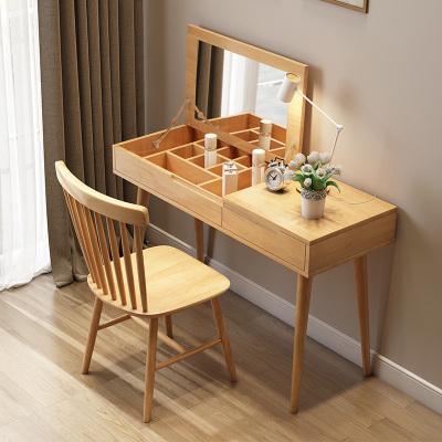 一米色彩 梳妆台 实木梳妆台卧室小户型网红ins化妆台1/1.2米日式北欧翻盖木质梳妆桌 家具