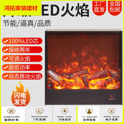 蘇寧放心購定制定做客廳歐式壁爐裝飾柜電子壁爐LED仿真火焰家用遙控取暖器新款簡約