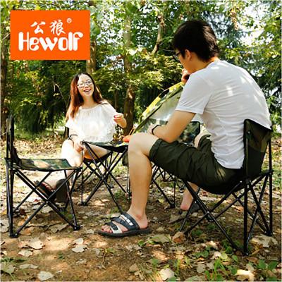 公狼(Hewolf) 户外折叠桌椅自驾游野餐桌椅组合野营迷彩套装