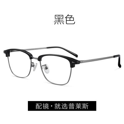普萊斯(pulais)近視鏡男潮復古文藝眼睛架眉框超輕可配有度數光學眼鏡女6017 玳瑁藍 配單鏡框(適用無度數)新品