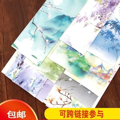 中国风复古风信封创意_文艺小清新彩色手绘浪漫情书_古典收纳学生 春樱