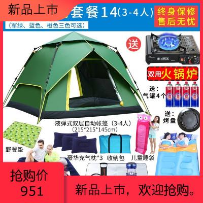 自由之舟骆驼帐篷户外野营加厚防暴雨3-4人全自动双人2人野外露营商品有多个颜色/尺码/规格,详情联系客服