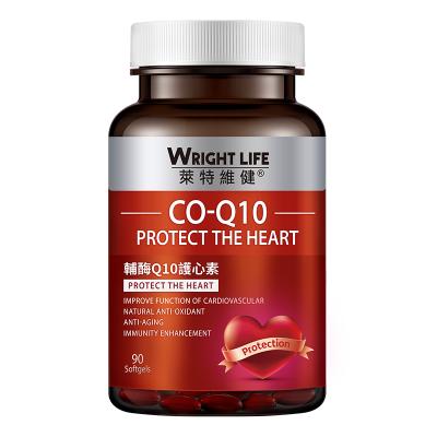萊特維健(Wright Life)輔酶q10膠囊進口 CO-q10軟膠囊中老年心臟保健品90粒
