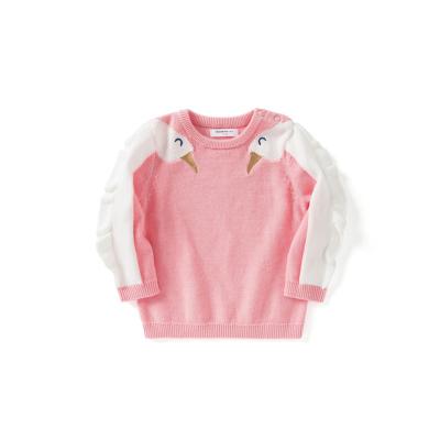 巴拉巴拉嬰兒毛衣兒童針織衫寶寶空調衫線衫春裝新款套頭衫棉