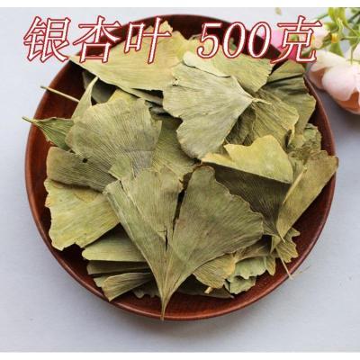 優質材銀杏葉 公孫樹 白果葉正品中藥500克