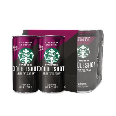 starbucks/星巴克星倍醇黑醇摩卡味228ml*6 浓咖啡饮料