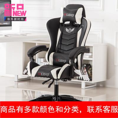 电脑椅家用可躺电竞椅懒人座椅办公椅子游戏赛车竞技椅升降转椅