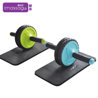 爱玛莎Imassage健腹轮腹肌轮男士收腹腰部马甲线运动健身器材综合练习家用女瘦肚子滚滑轮