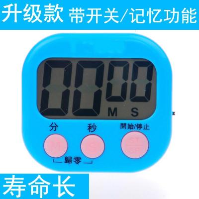 商用八廚房計時器通道提醒器時光舊巷炸雞漢堡聲音大店烘焙定時器鬧鐘。 升級款藍色—大屏幕壽命長