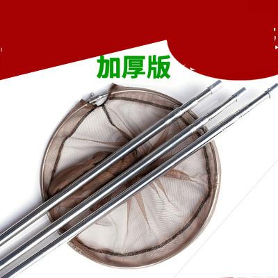 2.1米3米4米不銹鋼抄網折疊定位抄網桿釣魚抄網竿撈網兜漁具用品