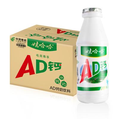 【赠4瓶乳酸菌】娃哈哈AD钙奶220ml*16瓶儿童牛奶饮料