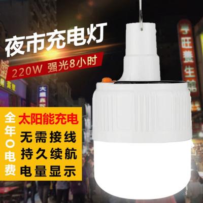 led可充電燈泡停電應急照明燈家用式移動超亮戶外夜市燈擺攤地攤
