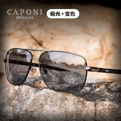 Caponi偏光太阳镜男士日夜两用变色防眩光墨镜开车专用司机驾驶眼镜全框通用 TAC镜片0.024