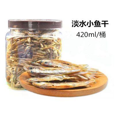 宠弗 龟粮通用颗粒乌龟饲料小乌龟料龟鳄龟巴西龟补钙虾干鱼干虫龟食 淡水鱼干420ml