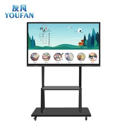 友凡 60英寸壁挂幼儿园多媒体教学一体机触摸屏教室用电子白板商用会议电脑电视大屏智能互动教育培训平板显示器