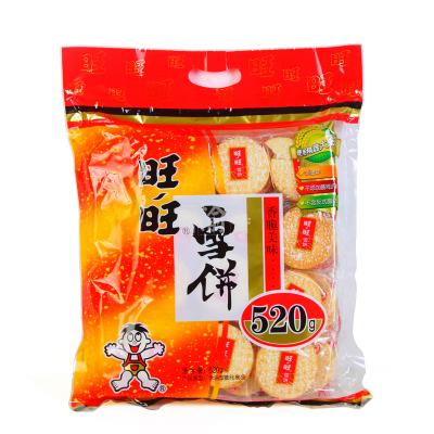 旺旺 膨化食品 雪餅520g(辦公休閑零食大禮包)