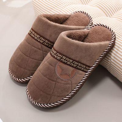 晨古传奇冬季加厚保暖棉拖鞋男大码厚底拖鞋防滑室内居家男士棉拖鞋冬季
