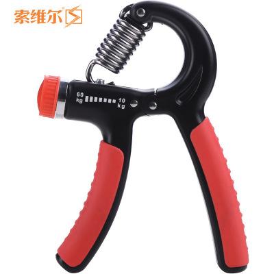 索維爾 可調節彈簧握力器 指力器鍛煉手力健身器材手指康復訓練器