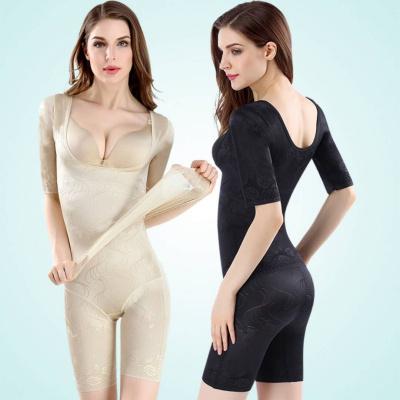 1-2件套短袖燃燒塑身衣女瘦手臂美體薄款帶袖上衣短袖 臻澀