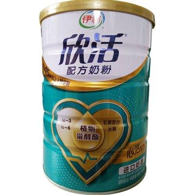 伊利 中老年 欣活心活配方奶粉900克罐裝 健康營養