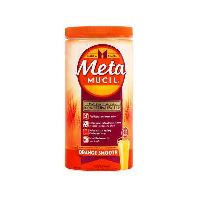 Metamucil美达施膳食纤维粉香橙味瓶装673g 明星同款 114次 清肠排宿便 吸油