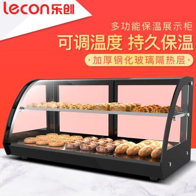 樂創(lecon) 0.9米保溫柜 食品商用臺式炒栗子保溫電熱展示柜 熟食柜 面包漢堡披薩炸雞蛋撻柜蛋糕柜