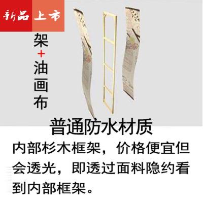 中式屏風隔斷折疊酒店臥室客廳簡約現代布藝家和三扇屏障移動 三維工匠