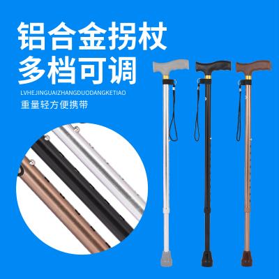 鋁合金防滑伸縮手杖老人拐扙登山杖老年徒步可調節超輕便拐棍拐杖