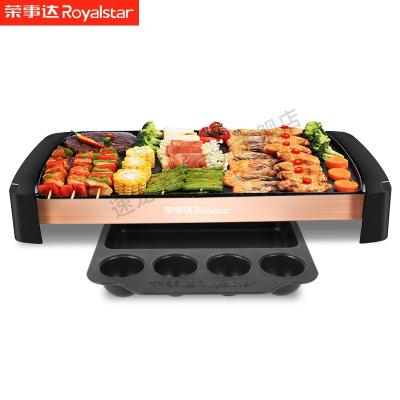 榮事達(Royalstar)煎烤盤電烤盤家用烤肉機麥飯石盤鍋電燒烤爐鐵板燒烤韓式無煙鍋爐