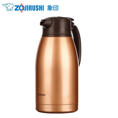 象印(ZO JIRUSHI)保温瓶SH-HA19C 家用保温瓶高档咖啡壶304不锈钢双层真空保温壶热水瓶容量1.9L