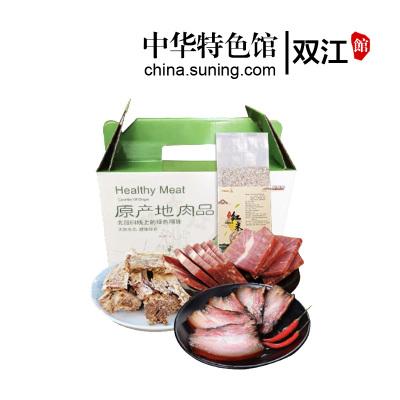 【中华特色】双江扶贫馆 丝路荟 年味肉品礼盒 2斤腊肉+2斤腊排+1kg红米 Q弹有嚼劲 鲜香四溢