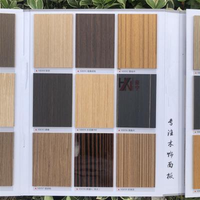 免漆板木飾面板免漆飾面板KD板裝飾面板涂裝板護墻板科定 飾面板