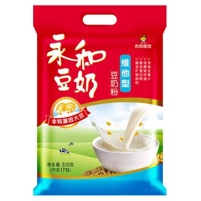 永和豆浆 维他型豆奶粉 510g 永和食品 品质保证 即冲即食 非转基因豆粉 营养早餐