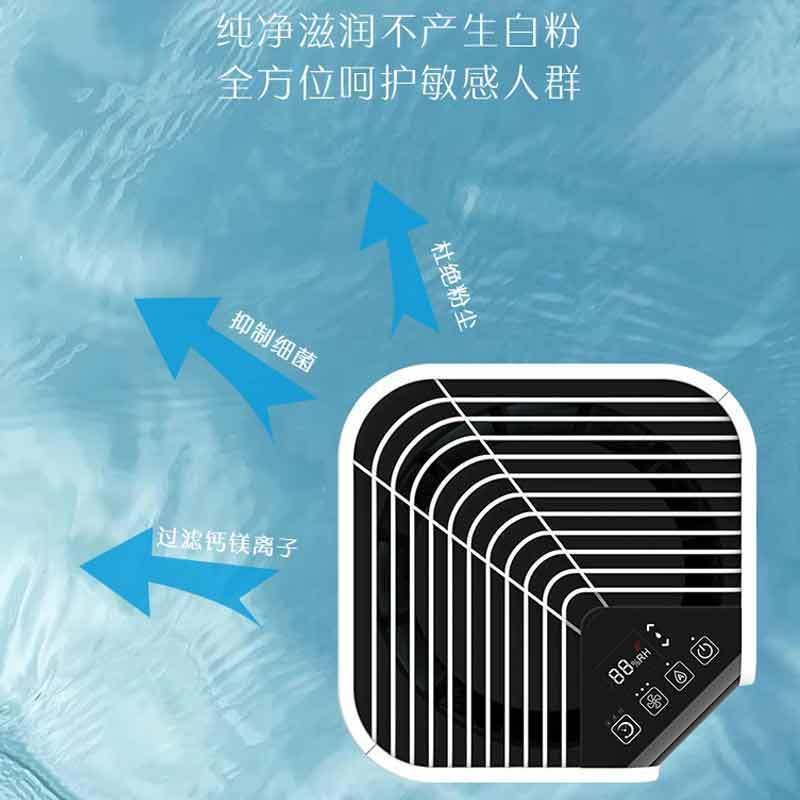 惠而浦加湿器WH-PD6001M